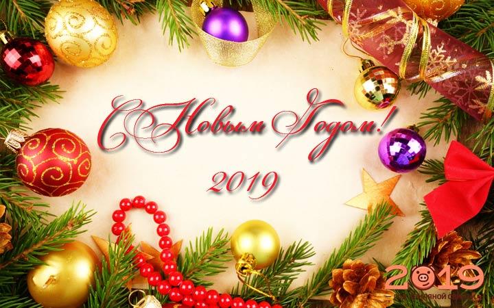 Что жду от нового года?