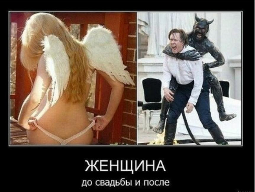 pochemu-hochetsya-seksa-s-boduna