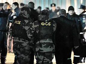 Итоги обыска в антикоррупционном управлении МВД