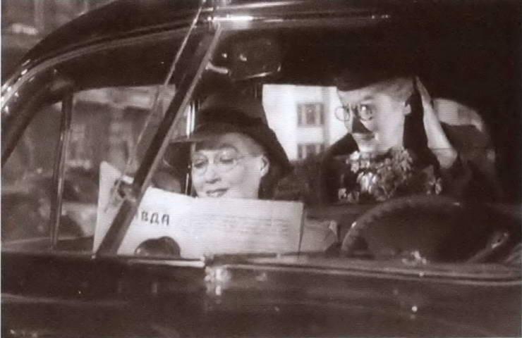 """�����"", 1947 ���"