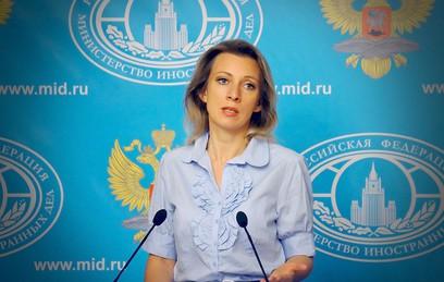 Захарова с иронией отнеслась к высказываниям главы MI-5 о российской угрозе