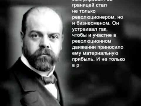 История России. XX век. 65. Троцкий