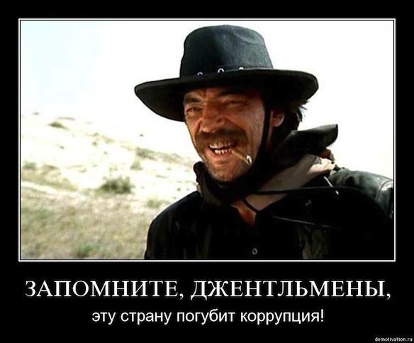 Победная поступь Навального