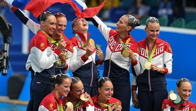 Олимпиада-2016 - Страница 5 Original