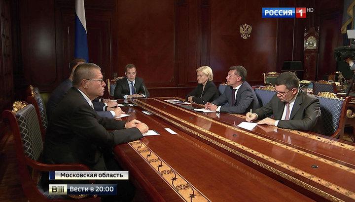 Медведев поручил изыскать 200 миллиардов рублей на единовременную выплату пенсий