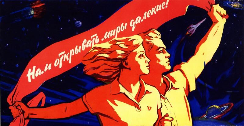 Кургинян: Коммунизм — это ме…