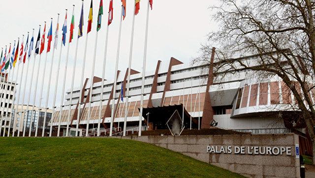 В Совете Европы прокомментировали отказ России выплачивать взнос