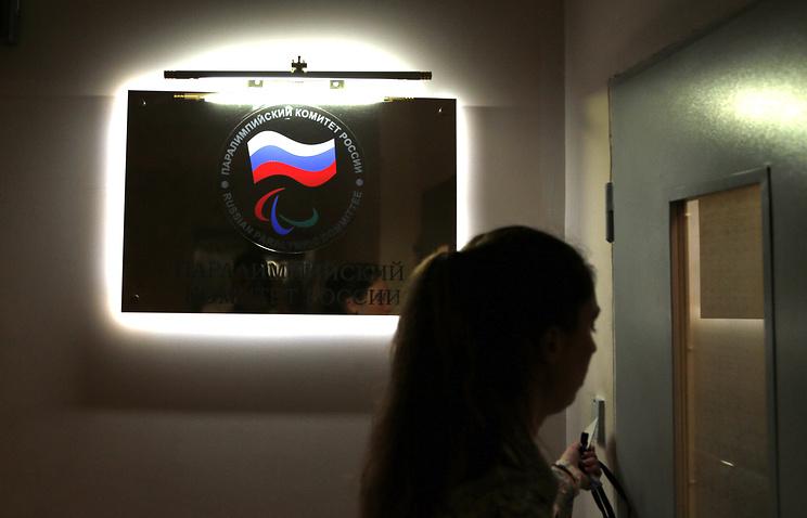 МПК запретил вручать россиянам награды на Кубке мира по танцам на колясках в Петербурге