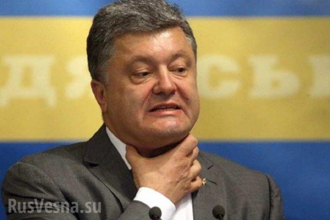 Галичане обещают растерзать Порошенко за введение визового режима с Россией