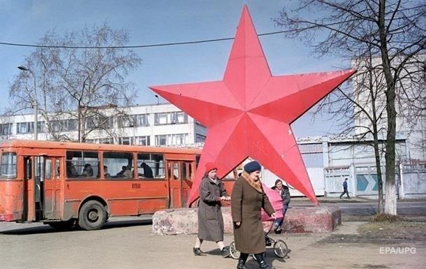 Россия погасит все долги СССР до лета – СМИ