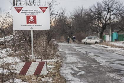 В ООН призвали немедленно прекратить боевые действия в Донбассе