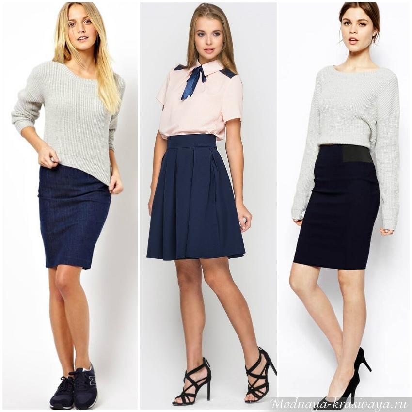 Фото 3 - женскую юбку otto