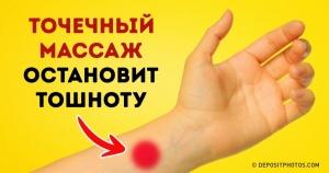 14 секретов для управления телом, которые сделают жизнь проще