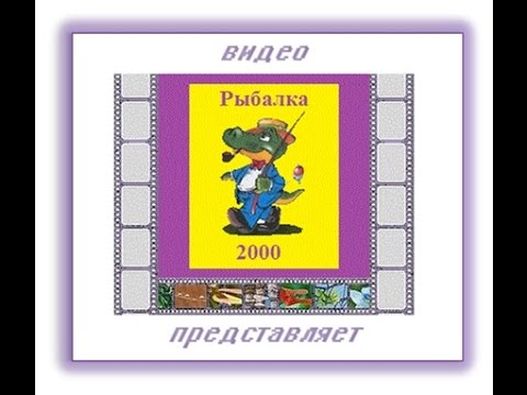 Фото рыбаков нашего сайта Рыбалка2000   fisherman2000 mirtesen ru