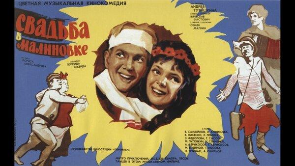 Советские режиссеры, которых…