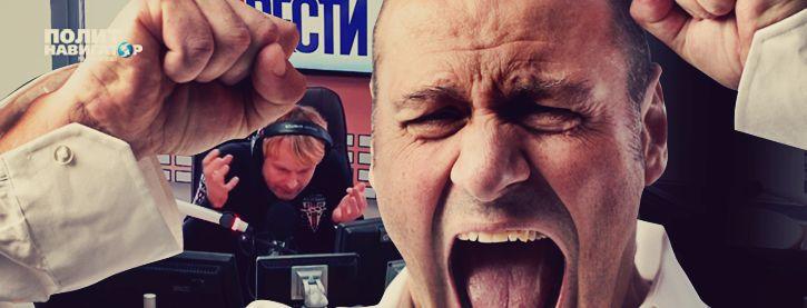 Житель Донецка довел ведущего в Киеве до бешенства – он выбежал из студии