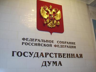 В Госдуму внесён проект о безвозмездном предоставлении земель на всей территории России