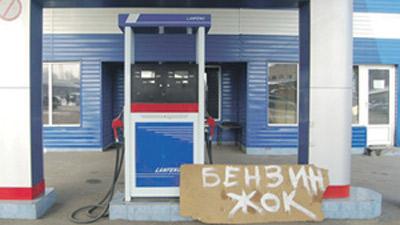 Россия, Беларусь и Казахстан упрекают друг друга в перебоях с топливом