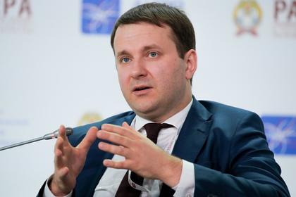 Орешкин назвал условие роста ВВП России на два процента в 2017 году