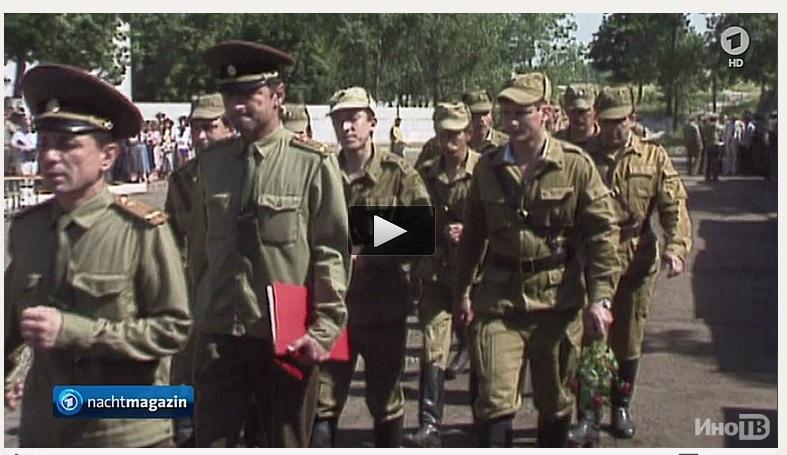 Das Erste: в бывшей ГДР советские войска «съедали» три процента бюджета страны