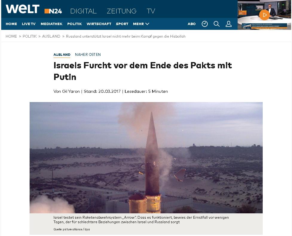 Defensenews: Израиль предост…
