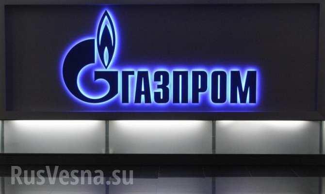 Эксперт: Европейские политики будут вынуждены отказаться от «войны с Газпромом»