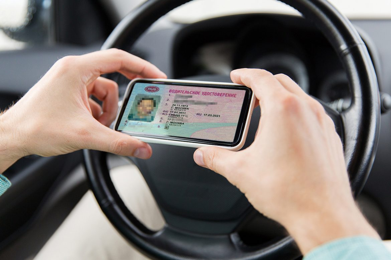 Водительские права в смартфоне: правда или вымысел