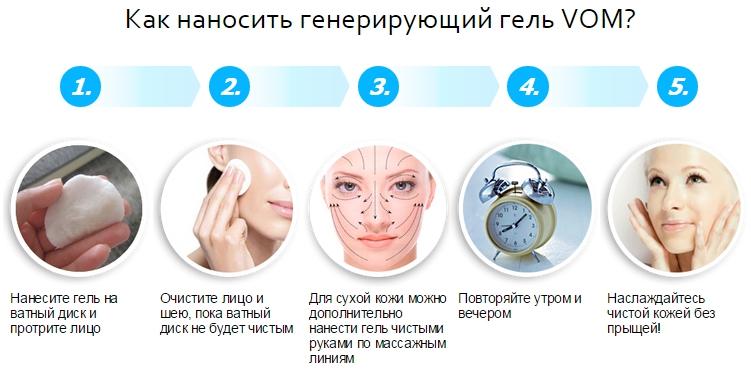 Что использовать для очищения кожи лица