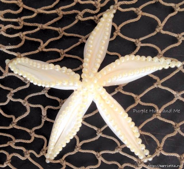 Морская звезда из лент и бисера