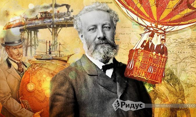 Самые необычные изобретения Жюля Верна, воплотившиеся в жизнь