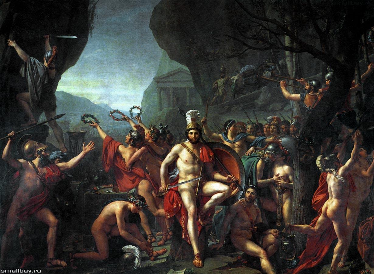 Леонид, царь Спарты