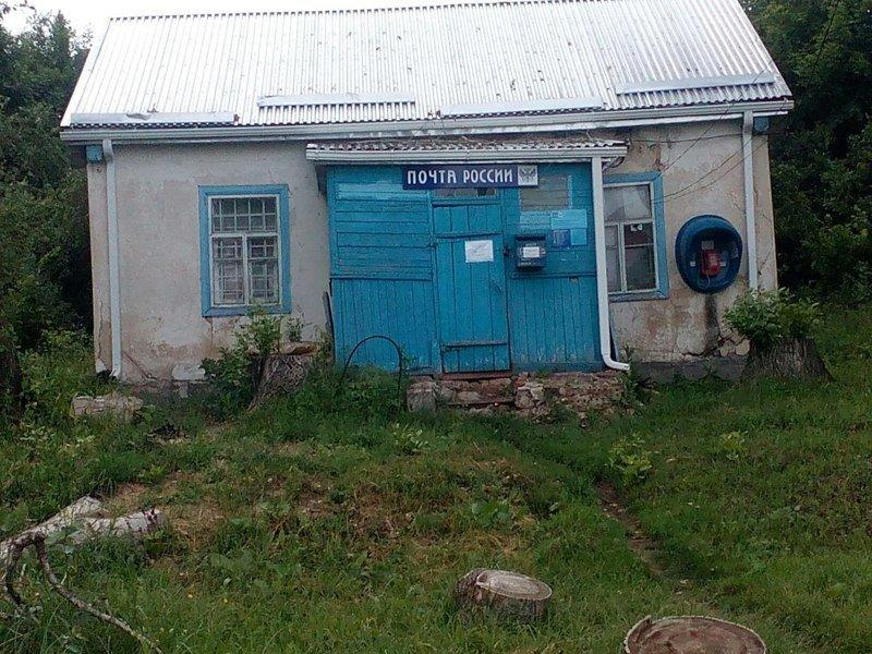 Самые эксцентричные отделения Почты России