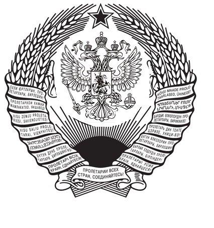 Байкер Хирург попросил Путина изменить герб России