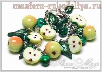 Мастер-класс по лепке из полимерной глины: Яблочки
