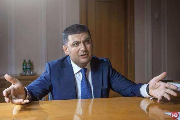Гройсман признал, что ради кредита МВФ надо продать украинскую землю ипенсионеров