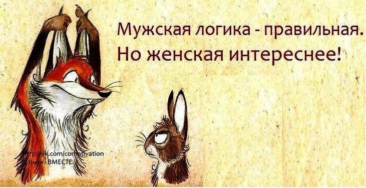 Картинки по запросу лиса и заяц