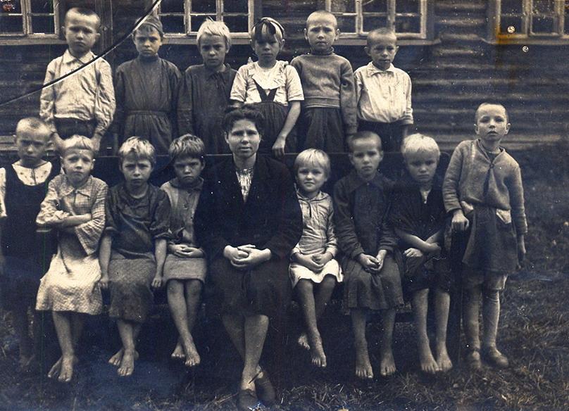 1943 г. Школа Илья-Высоково