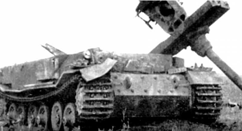"""САУ """"Фердинанд"""": недостатки, отмеченные немцами"""