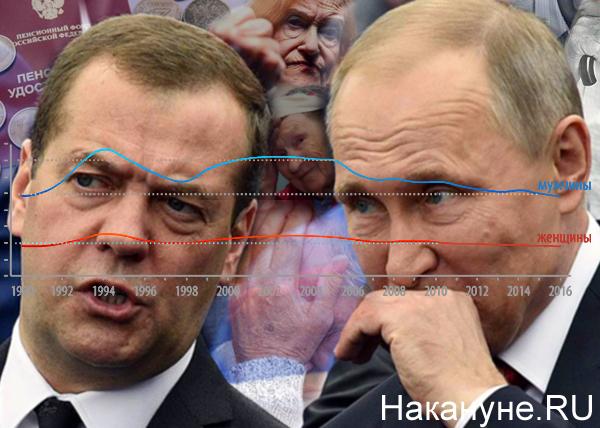 """Поблажки к пенсионной """"рефор…"""