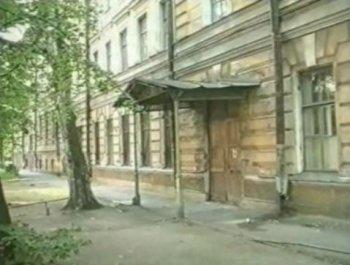 Дом трудолюбия, построенный Иоанном Кронштадским
