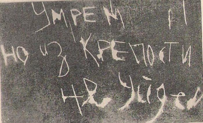 """""""22 июня ровно в 4 часа..."""" Начало войны в письмах и откровениях"""