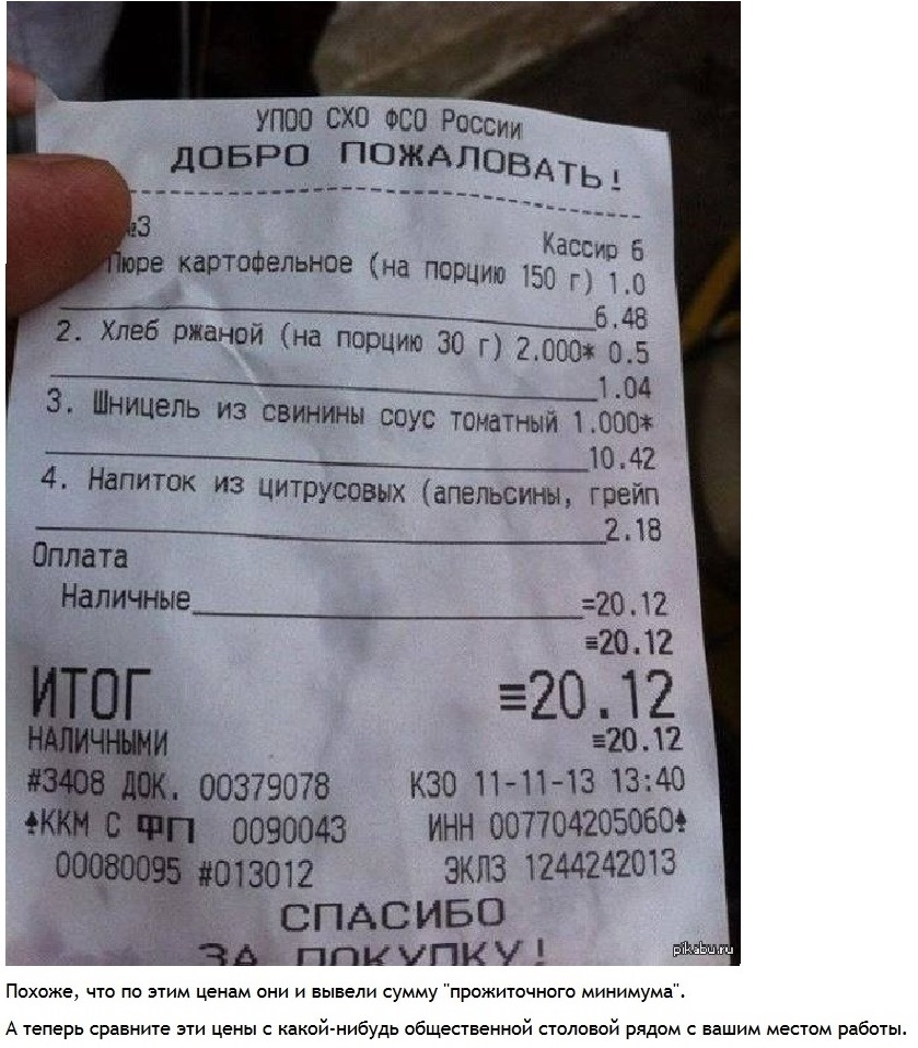 Обед в кремлёвской столовой