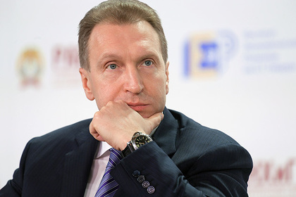Шувалов рассказал о безразличии России к выходу США из ТТП