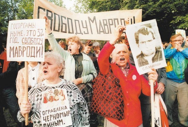 Самые сумасшедшие аферисты в России