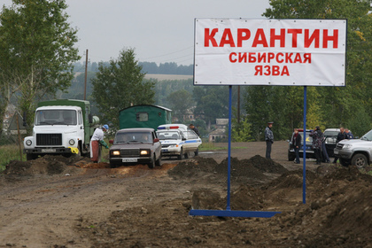 МЧС проверит информацию о найденной в центре Москвы колбе с сибирской язвой