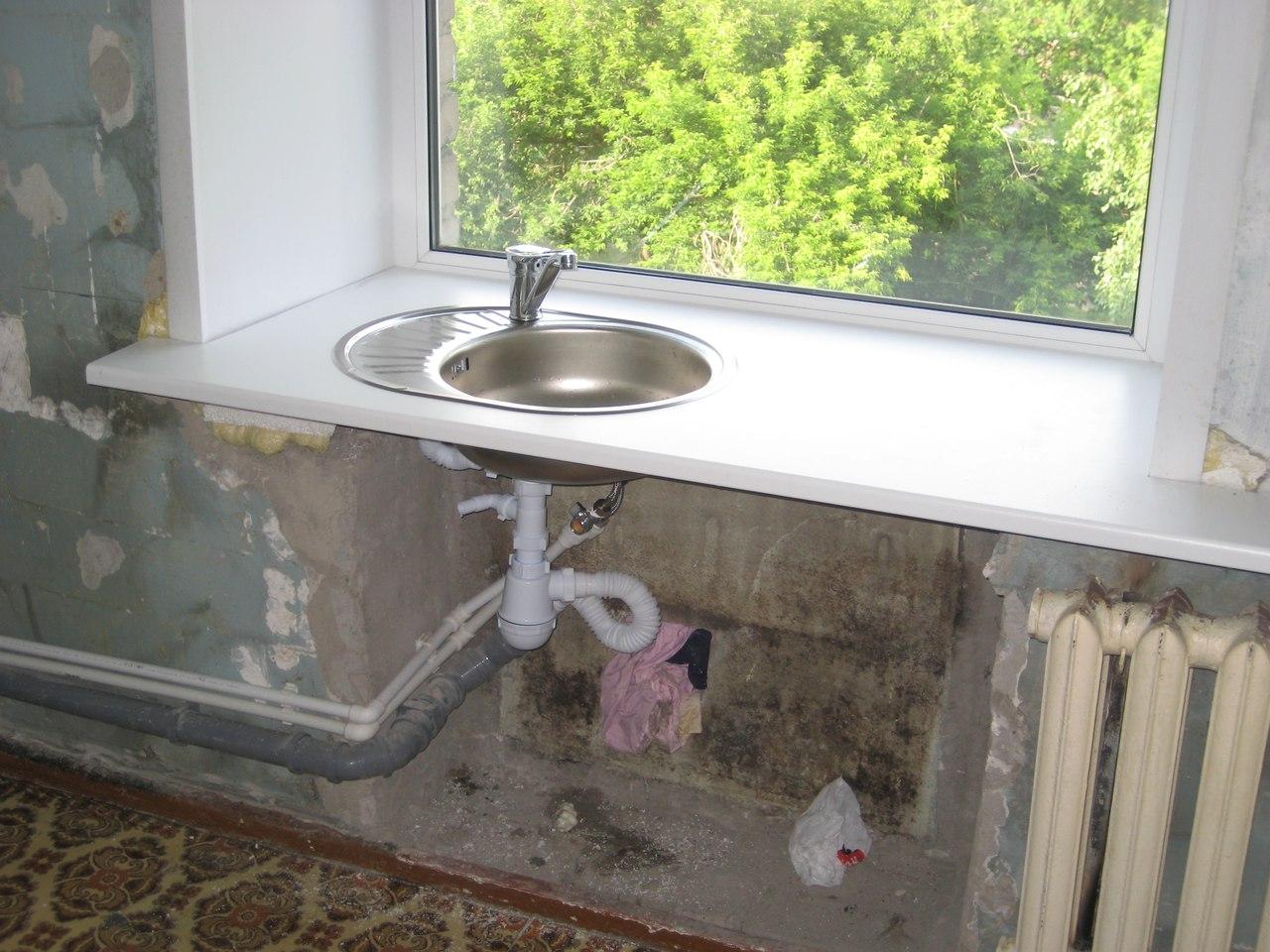 Окно и мойка в подоконнике ( кухня в хрущевке, очень бюджетн.