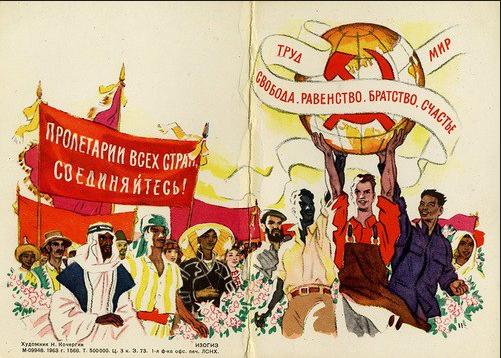 Откуда Сталин брал деньги, на бесплатное образование, медицину, жильё?