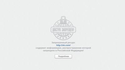 """""""ВКонтакте"""" возможно не закроют"""