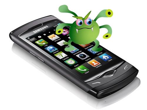 Коварный телефон. Нечаянная драма