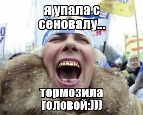 golie-stseni-russkih-znamenitostey